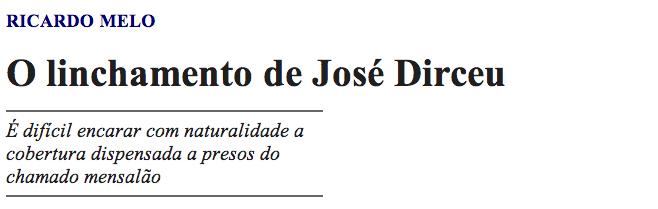 Linchamento de José Dirceu