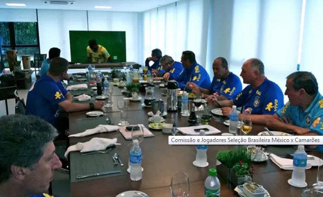 Band-assistida-por-comissaotecnica-brasileira_divulgacaocbf